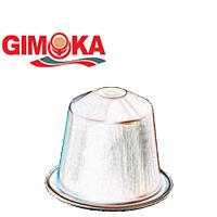 /i/c/icona_gimoka_nes_200.jpg